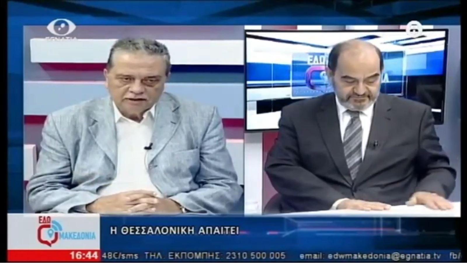 4-10-2019 | Εγνατία TV | Συνέντευξη στην εκπομπή Εδώ Μακεδονία του Αντώνη Οραήλογλου