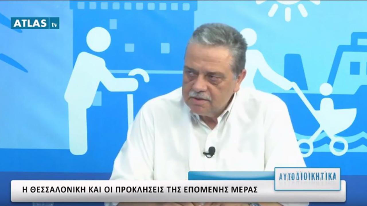 28-6-2019 | AtlasTV Κεντρικής Μακεδονίας | Αυτοδιοικητικά με την Κατερίνα Σμυρλή