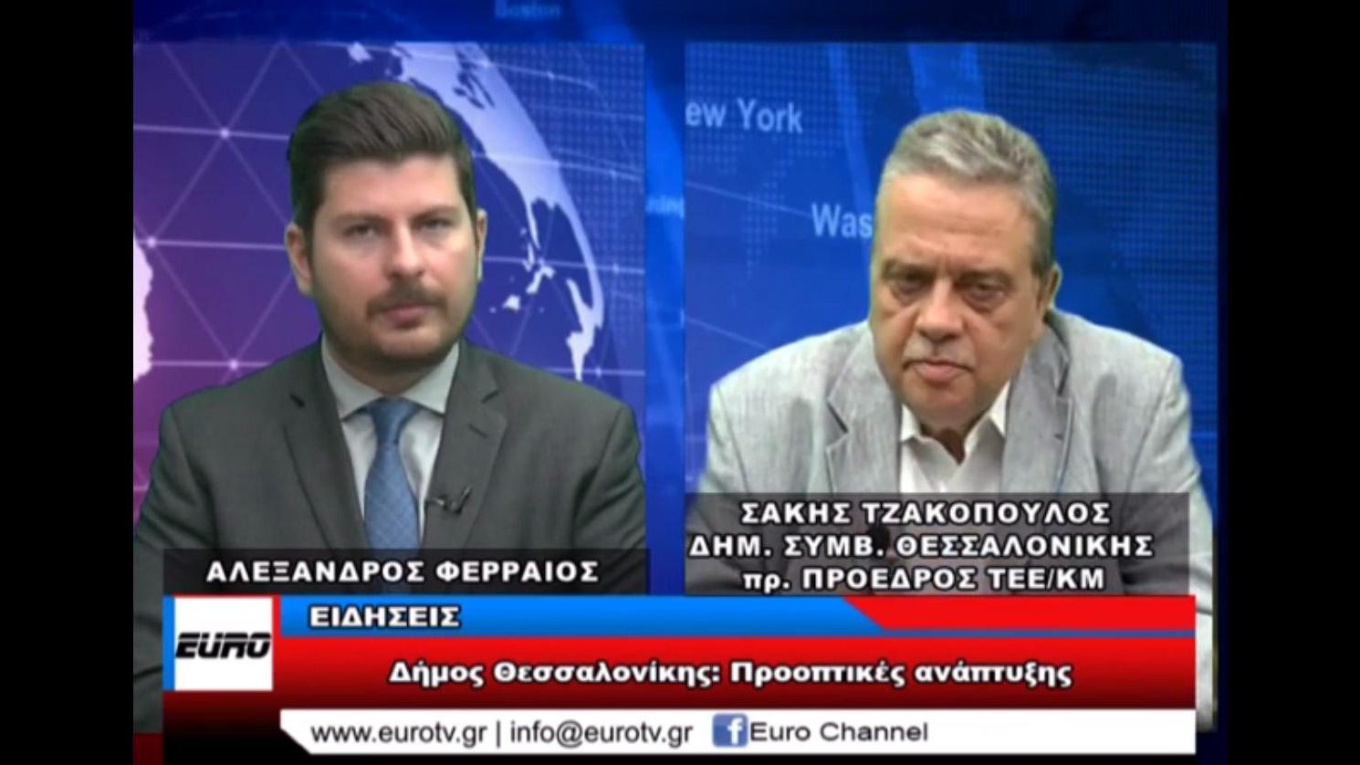 26-09-2019 | Euro Channel | Δελτίο Ειδήσεων με τον Αλέξανδρο Φερραίο
