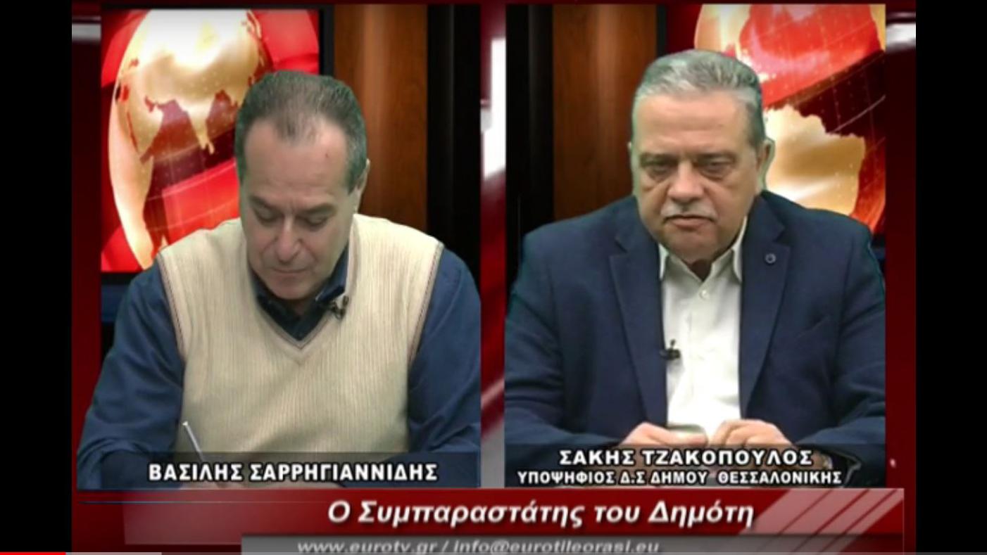 25-4-19 | Europe 1 | Συμπαραστάτης του δημότη με τον Βασίλη Σαριγιαννίδη