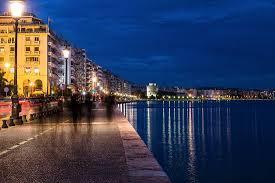 Η Θεσσαλονίκη κι οι γειτονιές της.
